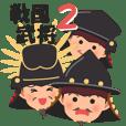 """""""Sengoku Busho"""",samurai warloads 2"""