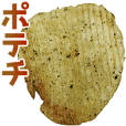 Potato chips is great