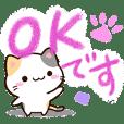 小さい三毛猫【色鉛筆】