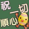 Cute colorful eggs-Colorful Big font