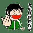角田さんスタンプ(シュール編)