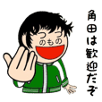Sticker for TSUNODA (surrealism edition)