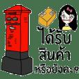 Namjaidee : Online shop / Natalie