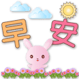 Cute pink rabbit-Big Stickers