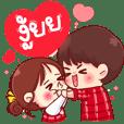 Happy valentine day jaa (BIG Sticker)