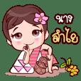 Or Chao Ked Songkran Thai