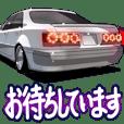動く!車(VIPカー3)クルマバイクシリーズ