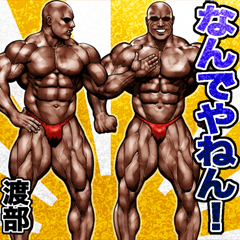 Watanabe dedicated Kansai machosticker