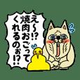 モーションレス松村とうんピヨ