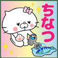 Cat Sticker Chinatsu