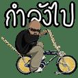 Thailand Cholo Style