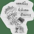 Tabo-Comic : Student's Life