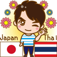Honorific Stickers Japanese & Thai 2