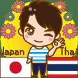 タイ語と日本語で会話しちゃおう!敬語編 2