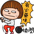 狂気の少女-(コメディー)