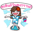 Songkran Festival Thai