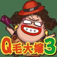 Q-hair Aunt 3