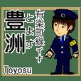 Tokyo Yurakucho Line Station staff
