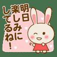 Usagi-chan: everyday phrases