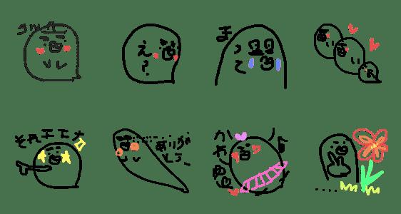 「ぷー子さん その1」のLINEスタンプ一覧
