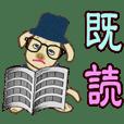 Gonta and message of Hanako
