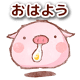 Useable sticker (Pigs)