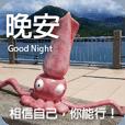 GOOD MORNING TAIWAN 3