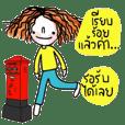 Namjaidee : Online shop / kukoy