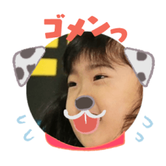 Uchinoko stamp_2021011233007