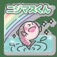 ニジマスくん【シンプル40個セット】