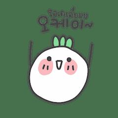 Happy Radishes