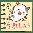 お茶目な三毛猫【手紙メモ】