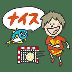 【2021】氷見&ハンぎょボール&春中ハンド