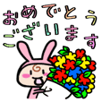 りくちゃんの誕生日お祝いスタンプ