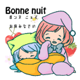 "Hachi noji girl ""Hachi Girl"" France"