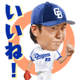 Chunichi Dragons Sticker First