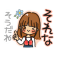 Sticker of JK Aoi (Recent youth words)