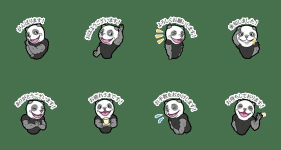 「ムキムキパンダの太郎君」のLINEスタンプ一覧
