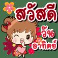 MingMing Sawadee