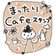 Cafe style sticker