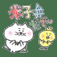 Crayon de Yonago dialect! 2