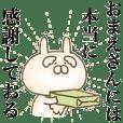 Rabbit immortal 2