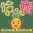 Cute pineapple-Big Stickers