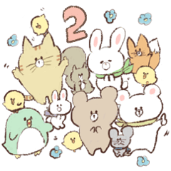 A bear's cub and pleasant friends Part 2