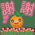 Cute orange-Big Stickers