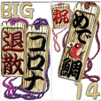 Kifuda style sticker
