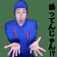 コハロン東京 vol.1