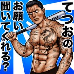 Tetsuo dedicated Kowamote outlaw sticker