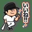 黒×オレンジ野球スタンプ★毎日使える40個