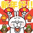 Angry rabbit New Year[Taiwan]